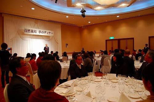 会場は満席 予定数よりも多い114名の方が集まりました