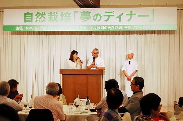 まるみ麹本店 山辺社長からは腸と発酵の関係性についてメッセージ