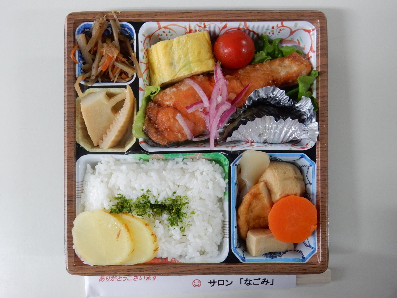 「サロンなごみ」本日の日替わり特別メニュー!(4/30)