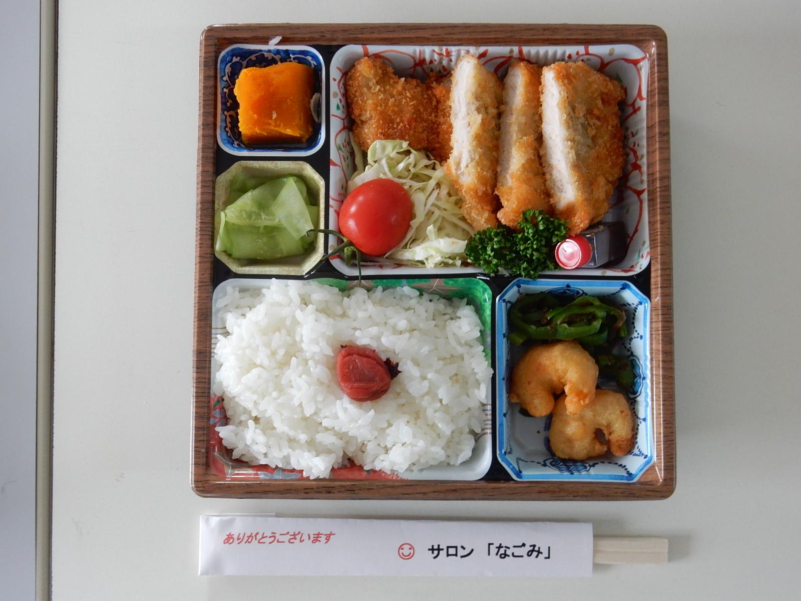 「サロンなごみ」本日の日替わり特別メニュー!(8/23)