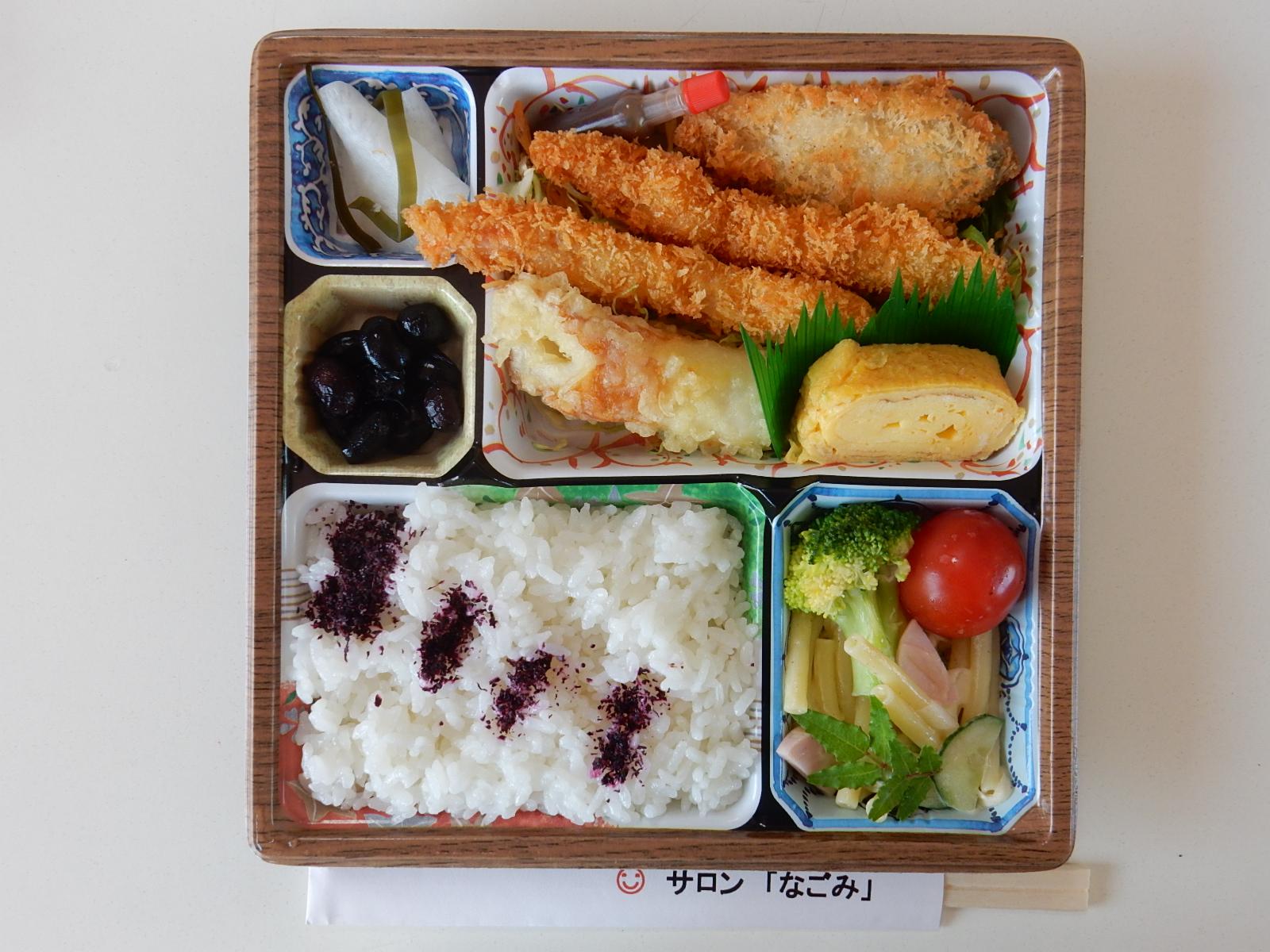 「サロンなごみ」本日の日替わり特別メニュー!(4/23)