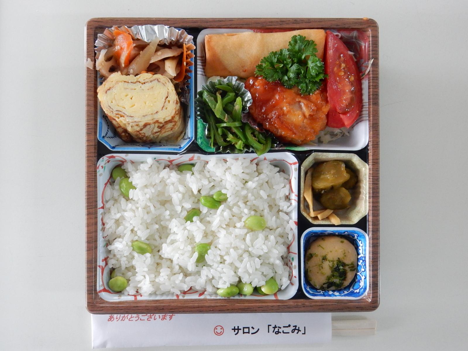 「サロンなごみ」本日の日替わり特別メニュー!(8/18)