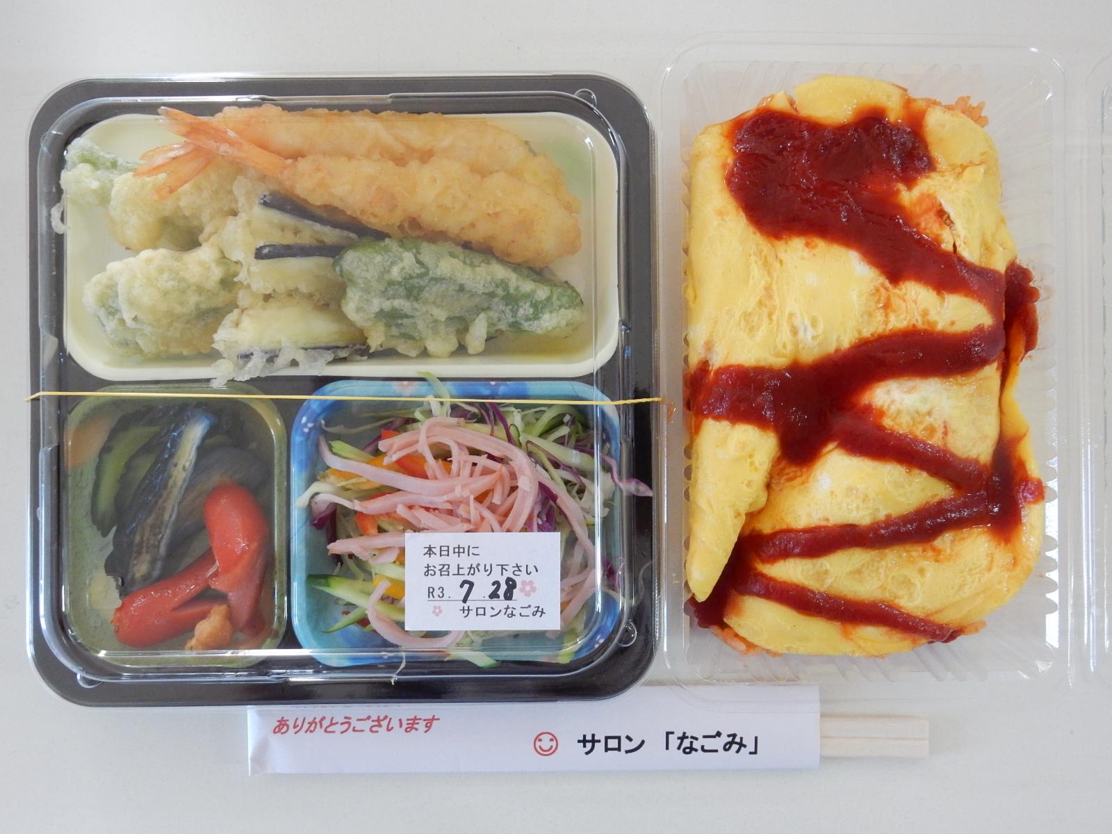 「サロンなごみ」本日の日替わり特別メニュー!(7/28)