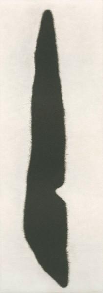Eliana Bürgin-Lavagetti | Formen Funde 2003/2004. Mezzotinto, Kupferplattenformat 8 x 21,5 cm, Blattgrösse 23 x 38 cm, Zerkall Bütten, 250 g/m2.
