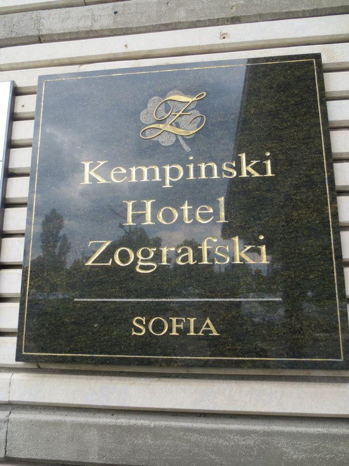 Ankunft am Hotel Kempinski