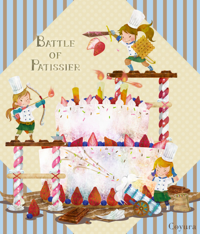 Battle of patissier