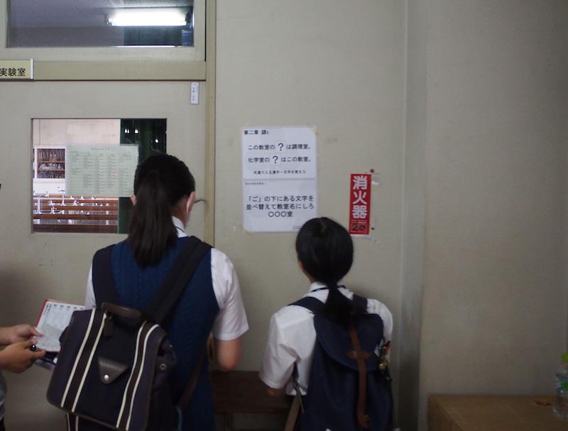 コロナ対策「密にならない」校内周遊型謎解きキット発売決定!