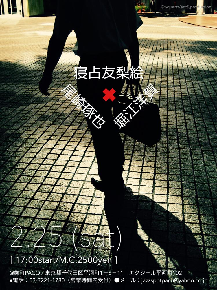 D/秋川猛禽