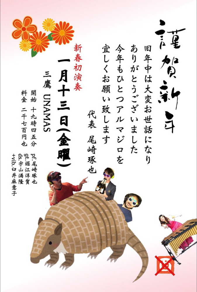 D/堀江洋賀