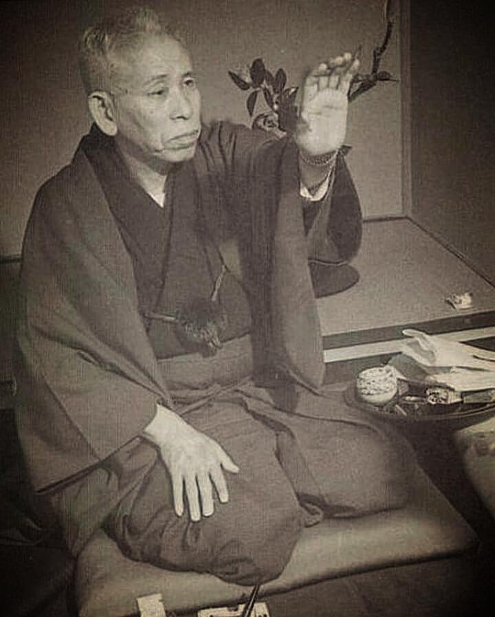 Meister Meishusama