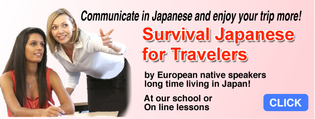 Survival Japanese Lessons for Tourissts