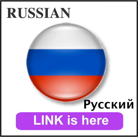 Useful Links for Russian