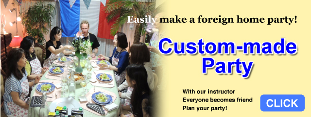 Customs-made Party