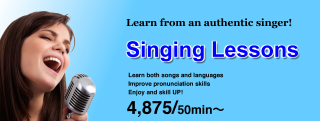 Singing lessons at EuroLingual