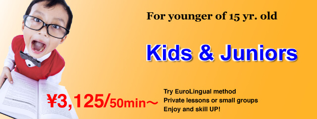 Lessons for Kids and Juniors at EuroLingual