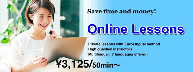 Online lessons at EuroLingual