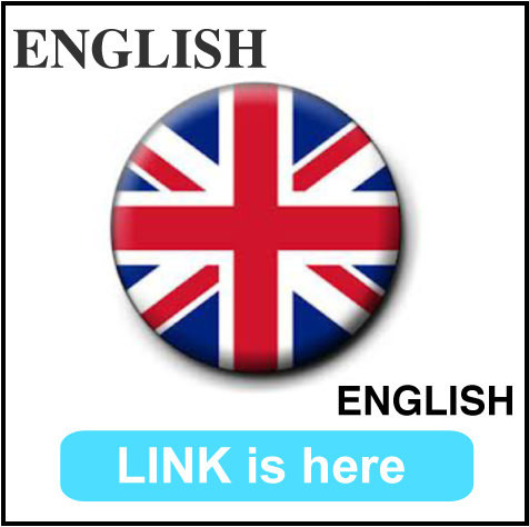 Useful Links for English