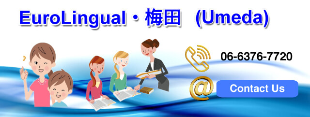 EuroLingualのお問合わせです。梅田 (Umeda)