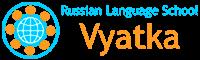ヴャトカ・ランゲージ・スクール-Vyatka Language School