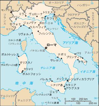 イタリア地図, EuroLingual, 大阪梅田