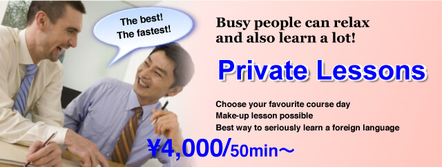 Private Lessons-EuroLingual