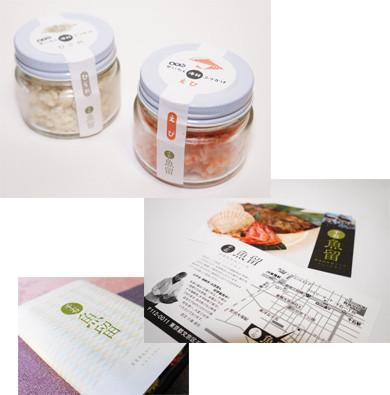 上から「海鮮ふりかけ パッケージ用シール」「ショップカード」「お弁当用 包装紙」