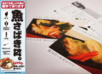 A3変形サイズ ポスターとレシピカード