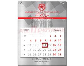 настенные металлические календари, календари из металла на стену, железные календари на стену, календари из металла, железные календари