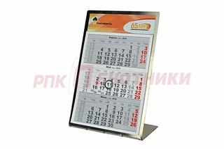 Настольный металлический календарь, металлические календари, календари из металла, железные календари, календари из стали.