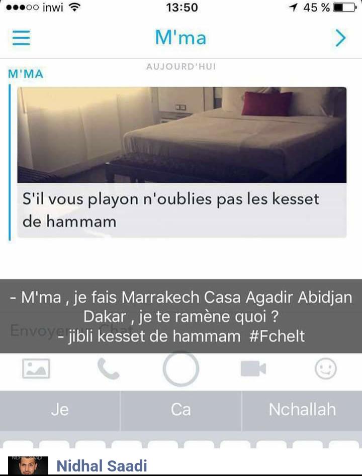 Snapchat: avec M'ma