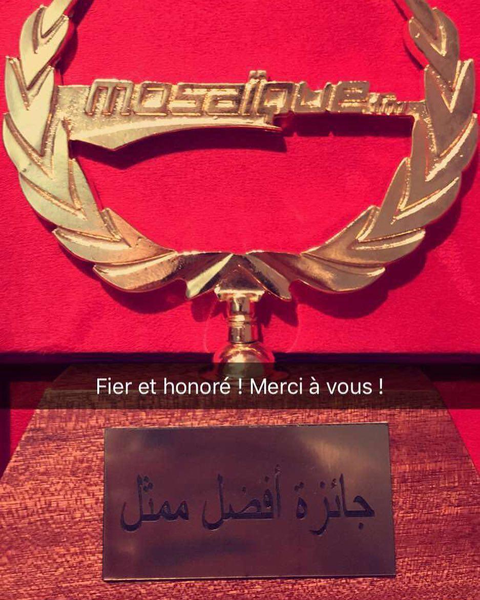 Merci à tous ceux qui ont voté pour moi je suis fier et honoré de recevoir le prix du meilleur acteur #hamdoullah #aidkommabrouk