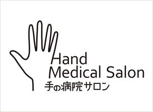 銀座ネイルサロンWvenusのネイリスト橋本和佳子作成2016ネイルデザイン