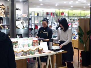 東急百貨店エレナリーフ紅茶の売り場