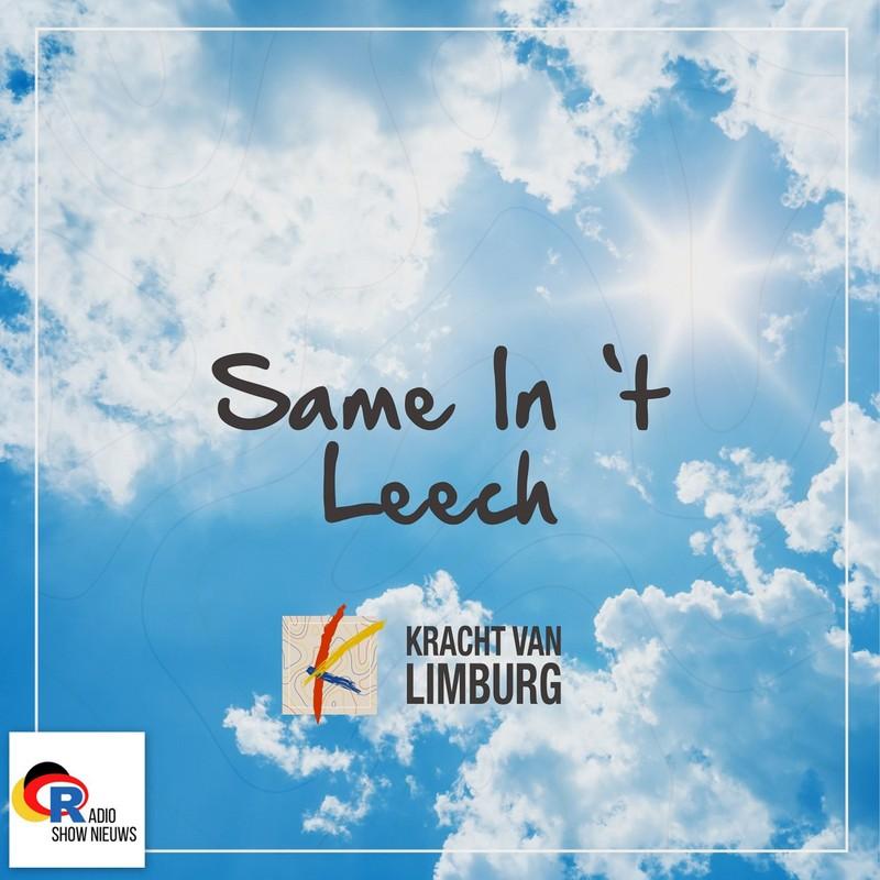 Kracht van Limburg