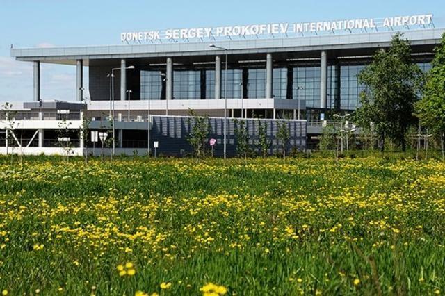 Донецк аэропорт до войны