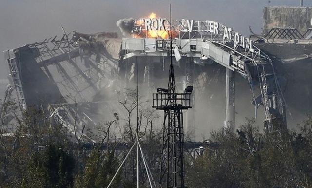 Донецк война