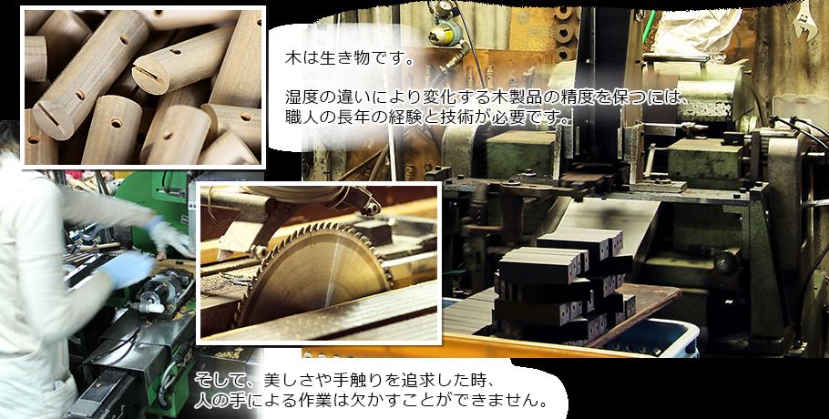 有限会社岡田木工製作所_設備イメージ画像1