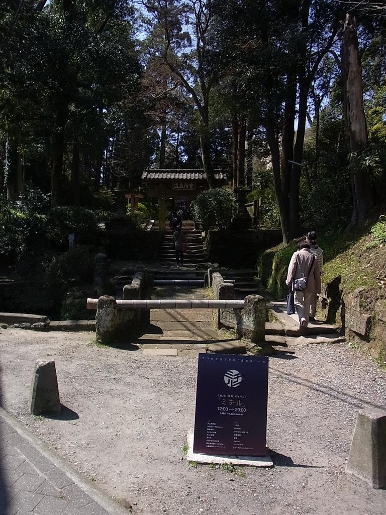 浄智寺さんです。