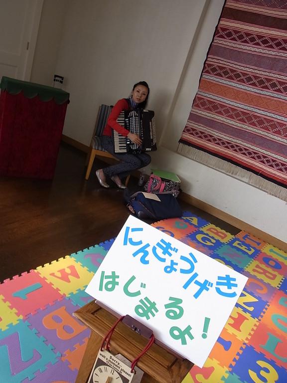 2010年8月1日(日)日航ホテル2日目