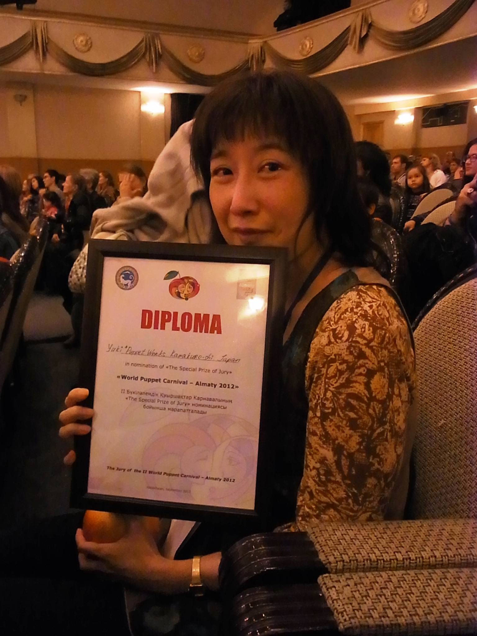 @ 世界人形劇カーニバル2012