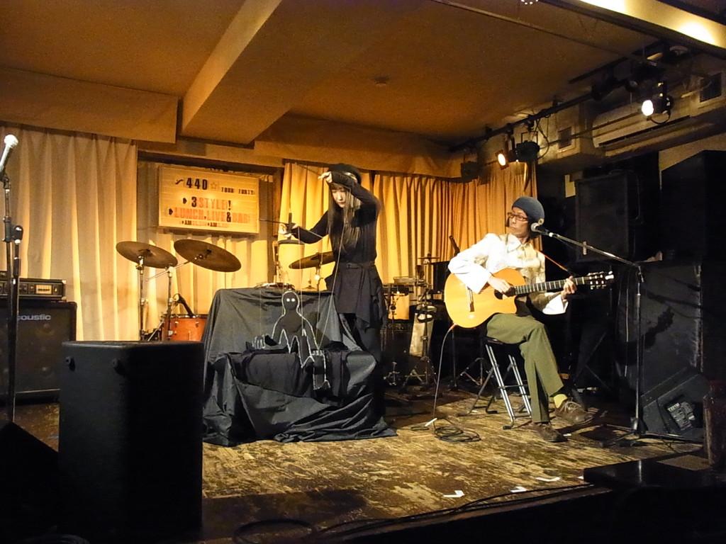 ガットギター/原田茶飯事さん