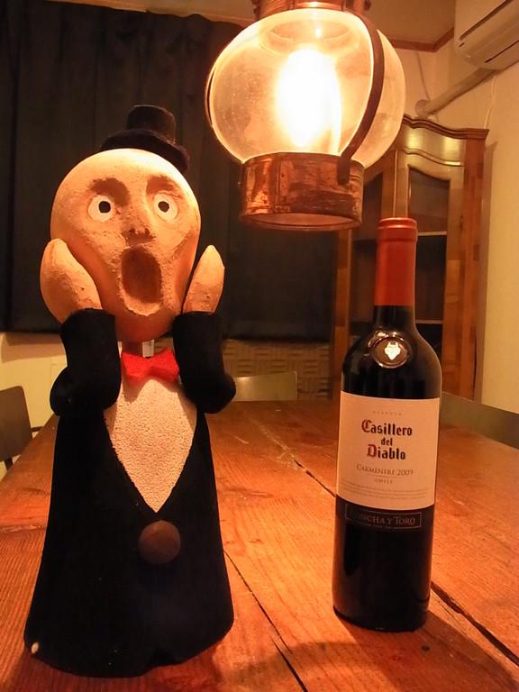 こ!これはっ 『 悪魔の蔵 』 という名のチリワイン!!