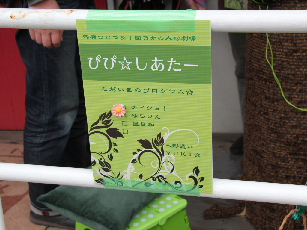 今日のプログラムは木彫りのマリオネット☆彡