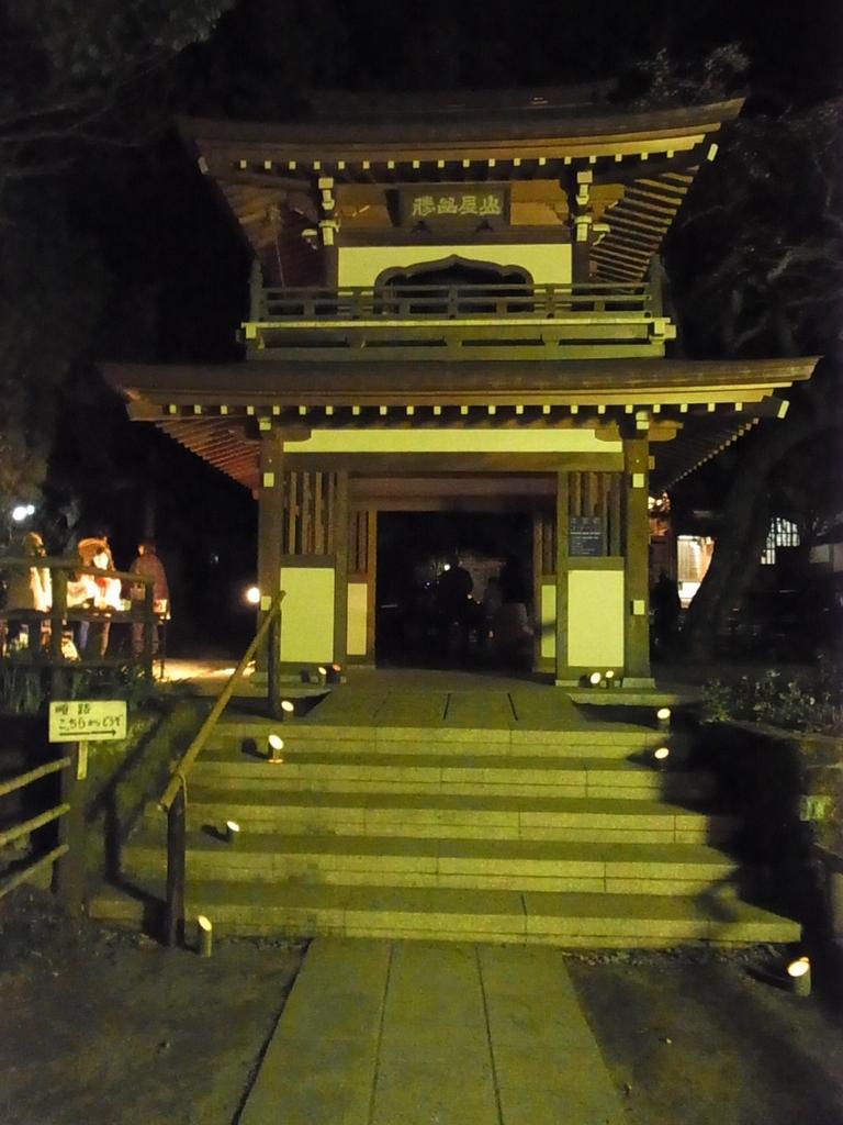 竹灯篭がともりました。