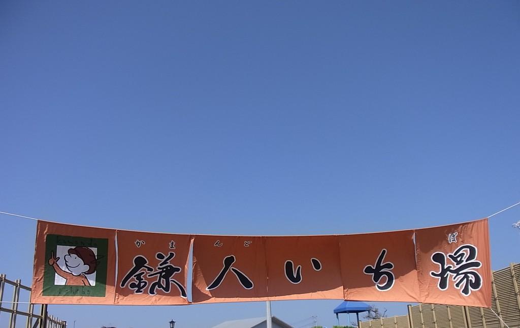 次回は秋です!     撮影 by りゅう 他