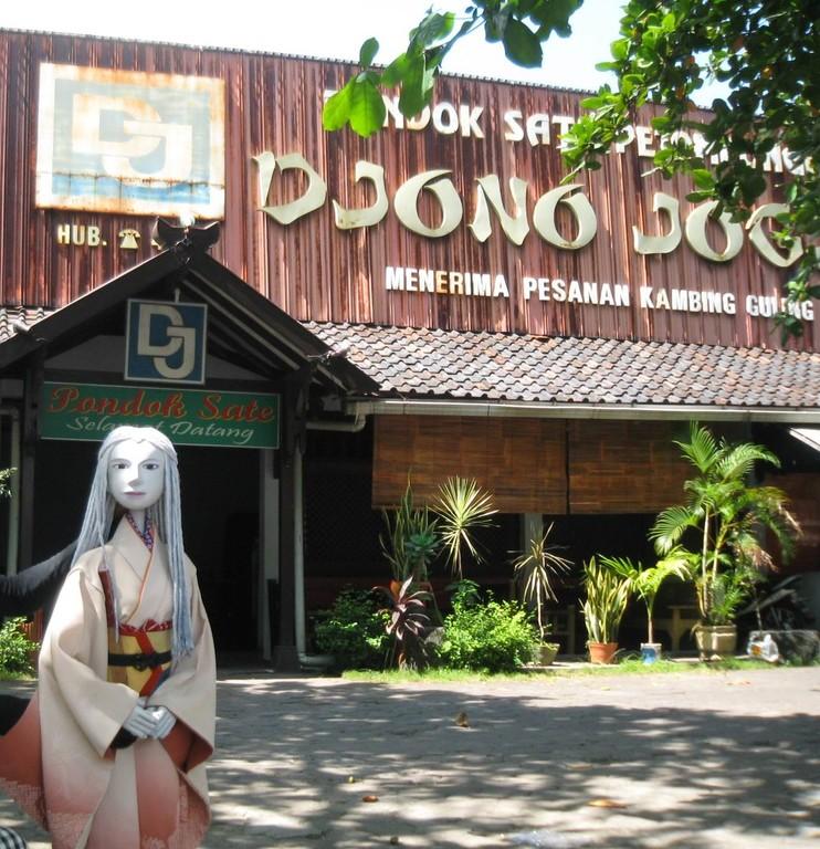 2009年6月*インドネシア・ジャワ島にて