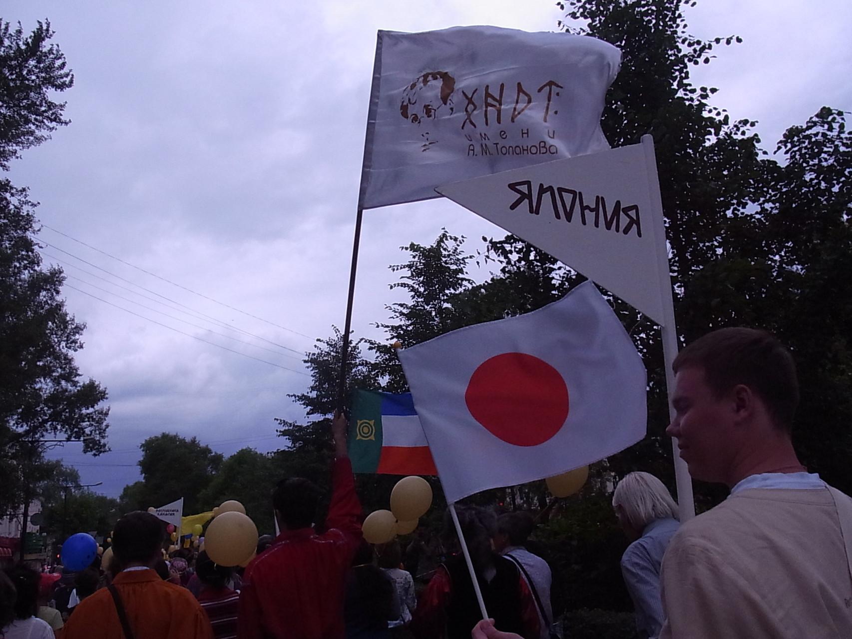 オープニング☆パレードにて。