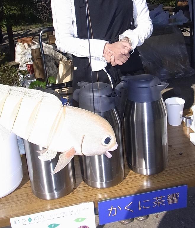 漢方茶、身体によさそう~。
