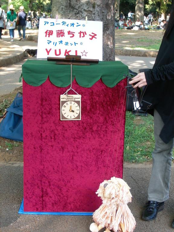 2010年5月16日(日)代々木公園噴水広場前。