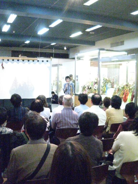 2007年11月 * 東京家政大学博物館